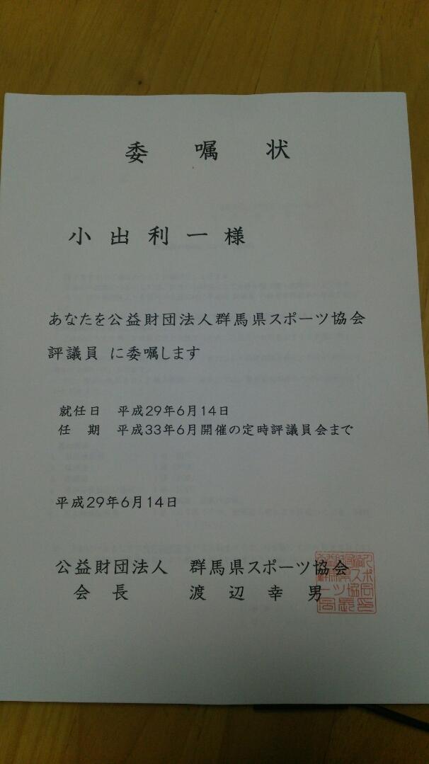 DSC_2651